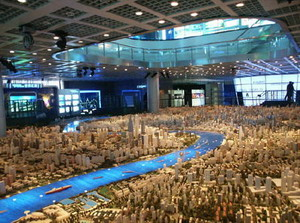 City Planning Exhibition Hall of Shanghai